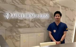 なんばアップル歯科